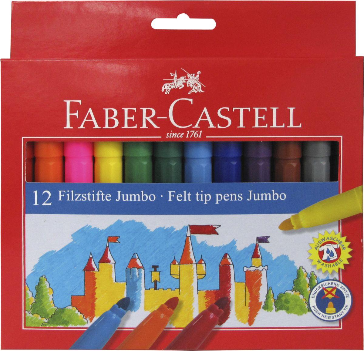 Faber-Castell Фломастеры Jumbo 12 цветов554312Фломастеры Faber-Castell помогут маленькому художнику раскрыть свой творческий потенциал, рисовать и раскрашивать яркие картинки, развивая воображение, мелкую моторику и цветовосприятие. В наборе Faber-Castell Jumbo 12 разноцветных фломастеров. Корпусы выполнены из пластика. Чернила на водной основе окрашены с использованием пищевых красителей, благодаря чему они полностью безопасны для ребенка и имеют яркие, насыщенные цвета. Если маленький художник запачкался - не беда, ведь фломастеры отстирываются с большинства тканей. Вентилируемый колпачок надолго сохранит яркость цветов. Не рекомендуется детям до 3-х лет.
