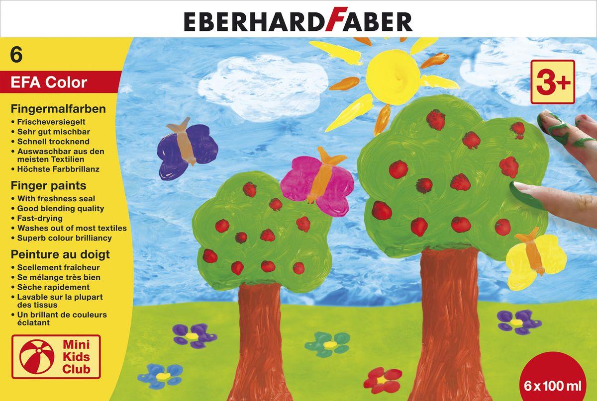 Eberhard Faber Пальчиковые краски Набор пластиковые баночки 6*100 мл