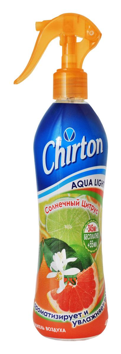 Освежитель воздуха Chirton водный Солнечный Цитрус 400мл49017Чиртон представляет новейшую серию освежителей для вашего дома с его незабываемыми ароматами на любой вкус. Высокое качество позволит быстро избавиться от неприятных запахов в любом уголке вашего дома. Легко устраняет неприятные запахи, надолго наполняя дом неповторимыми нежными ароматами.