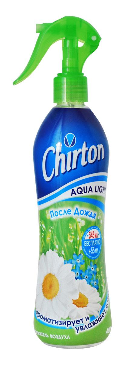 Освежитель воздуха Chirton водный После дождя 400мл49031Чиртон представляет новейшую серию освежителей для вашего дома с его незабываемыми ароматами на любой вкус. Высокое качество позволит быстро избавиться от неприятных запахов в любом уголке вашего дома. Легко устраняет неприятные запахи, надолго наполняя дом неповторимыми нежными ароматами.