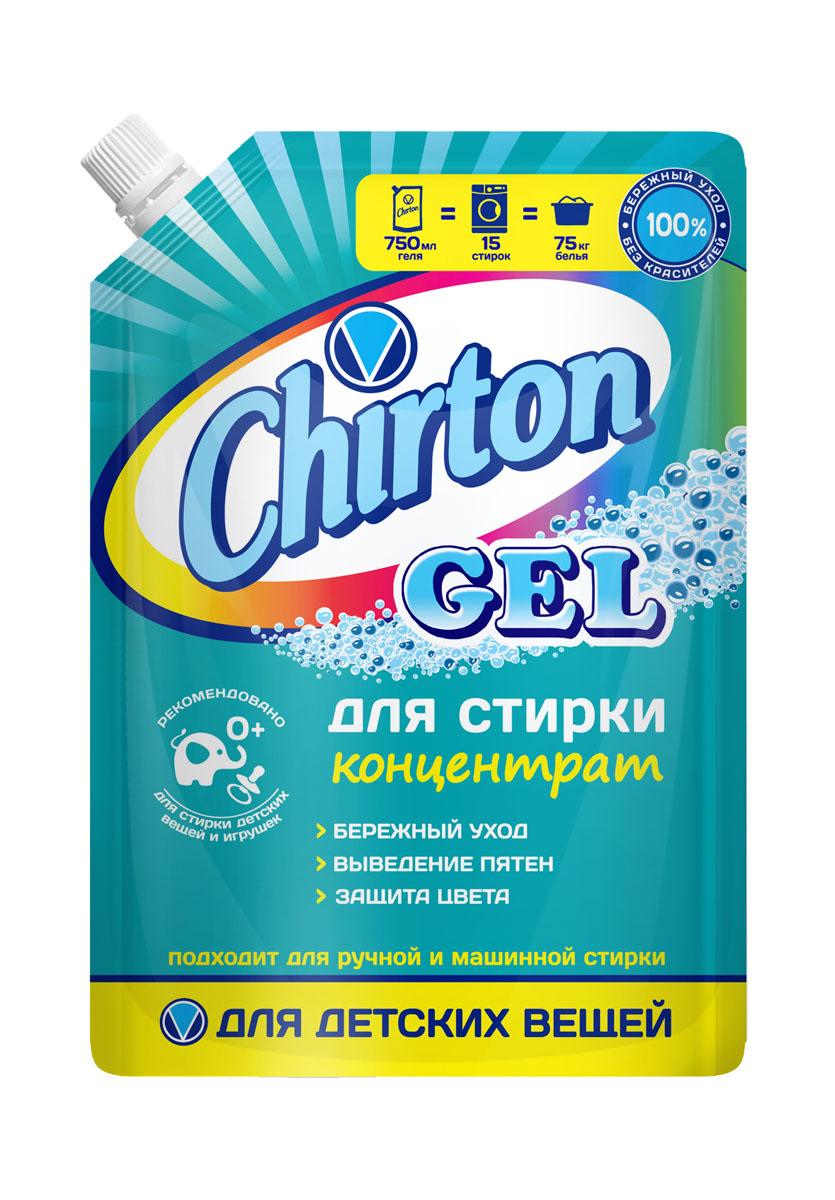 Гель для стирки Chirton концентрированный для детского белья 750мл00716Современная упаковка дой-пак делает гели удобными при покупке и надежными в хранении (не рассыпаются, не намокают). Легко и удобно дозируются, экономный расход. Отстирывают самые различные загрязнения. Бережно воздействуют на ткани. Хорошо растворяются в воде, легко выполаскиваются. Подходят для ручной и машинной стирки.