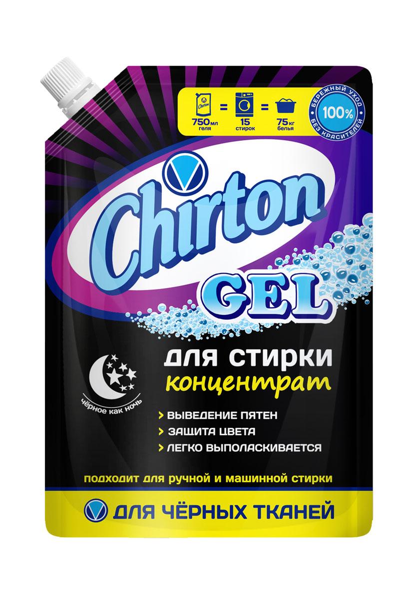 Гель для стирки Chirton концентрированный для черных тканей 750мл00723Современная упаковка дой-пак делает гели удобными при покупке и надежными в хранении (не рассыпаются, не намокают). Легко и удобно дозируются, экономный расход. Отстирывают самые различные загрязнения. Бережно воздействуют на ткани. Хорошо растворяются в воде, легко выполаскиваются. Подходят для ручной и машинной стирки.