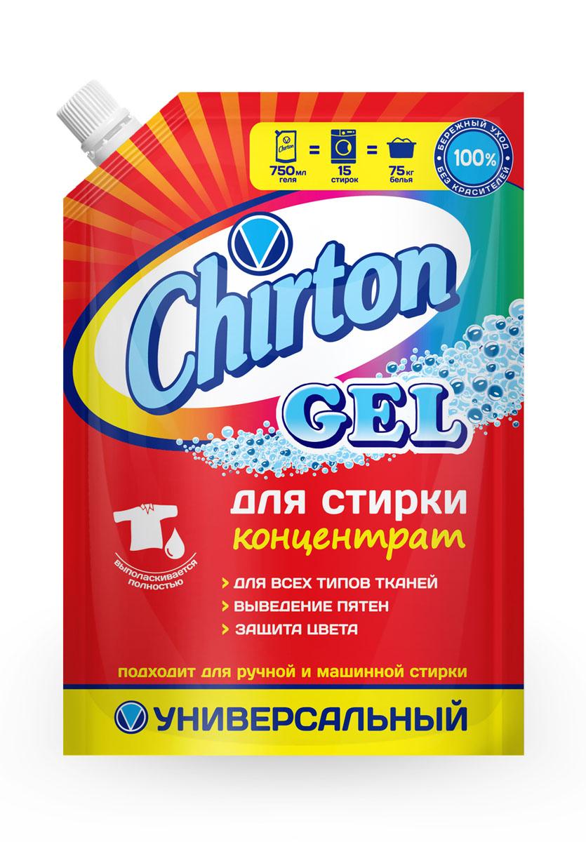 Гель для стирки Chirton концентрированный Универсал 750мл00730Современная упаковка дой-пак делает гели удобными при покупке и надежными в хранении (не рассыпаются, не намокают). Легко и удобно дозируются, экономный расход. Отстирывают самые различные загрязнения. Бережно воздействуют на ткани. Хорошо растворяются в воде, легко выполаскиваются. Подходят для ручной и машинной стирки.