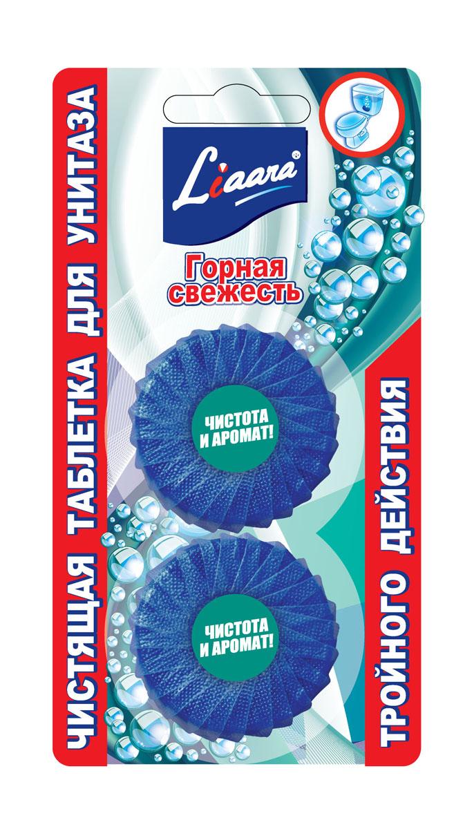 Чистящая таблетка для унитаза LIAARA Горная свежесть 2*50г