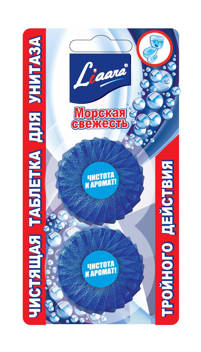 Чистящая таблетка для унитаза LIAARA Морская свежесть 2*50г