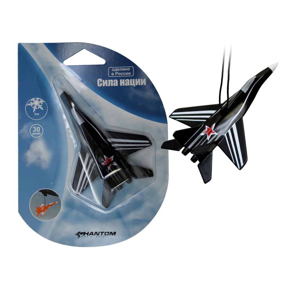 Ароматизатор Phantom Авиатор. Я помню! Я горжусь!, океан.цвет: черный. PH3629