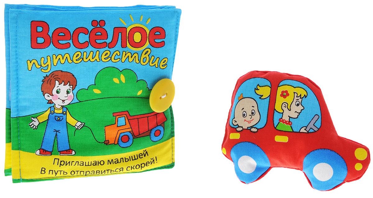 Мякиши Мягкая книжка-игрушка Веселое путешествие цвет красный синий186_красный, синийЯркая мягкая книжка-игрушка Мякиши Веселое путешествие обязательно понравится вашему ребенку и не позволит ему скучать. Игрушка выполнена в виде книжки-растяжки, застегивающейся на пуговицу. К книжке прилагается мягкая погремушка в виде машинки. В изготовлении игрушки использовались высококачественные ткани с яркими четкими рисунками и мягкий наполнитель, что делает ее абсолютно безопасной в игре. Книжка-игрушка Мякиши Веселое путешествие научит ребенка различать цвета и формы, будет способствовать развитию тактильных ощущений, моторики, координации движений, мышления, цветового восприятия.