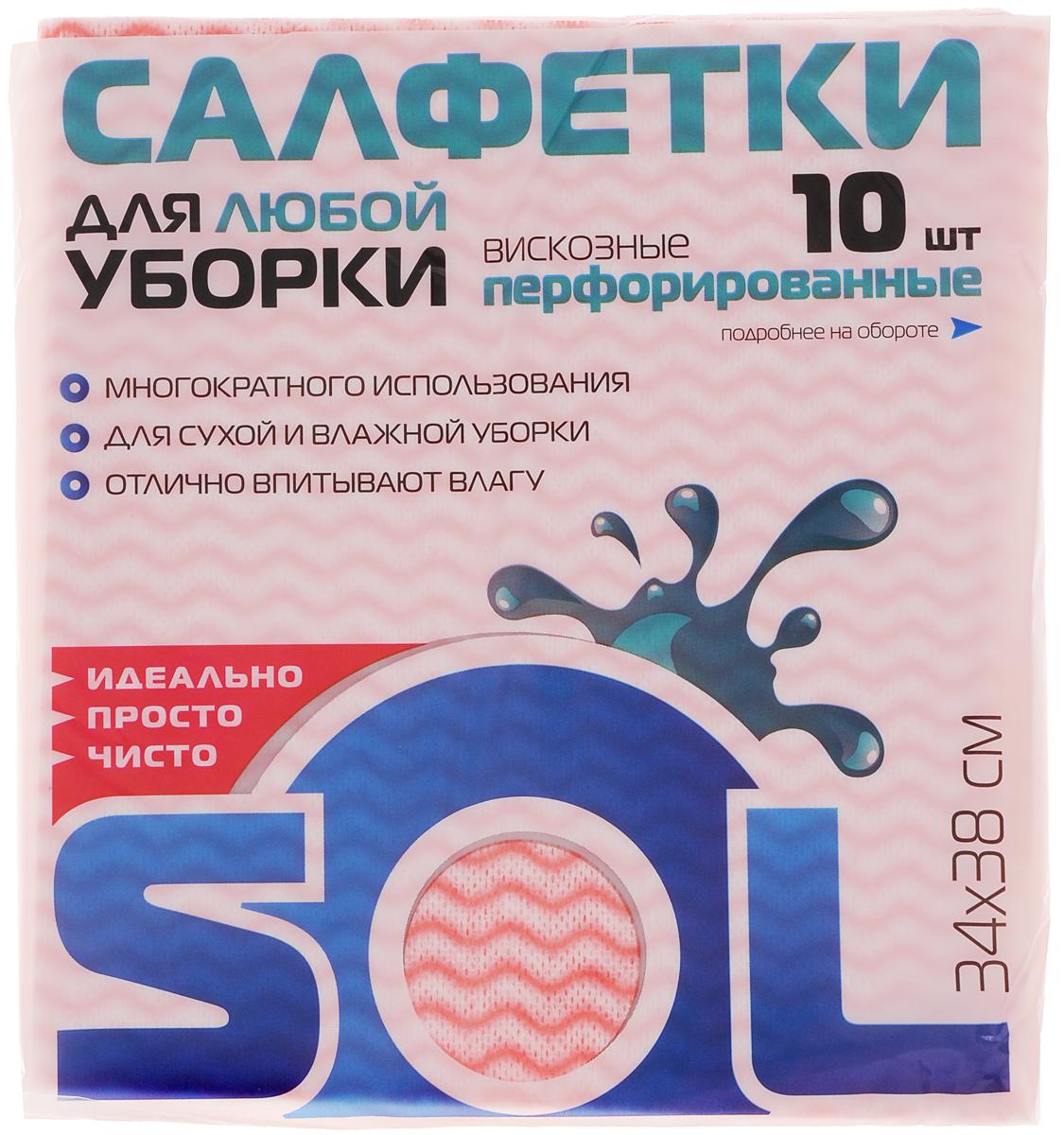 Салфетка для уборки Sol из вискозы, перфорированная, цвет: белый, розовый, 34 x 38 см, 10 шт10043_розовыйПерфорированные салфетки для уборки Sol, выполненные из вискозы, предназначены для уборки и могут применяться с различными моющими средствами. Эффективно впитывают жидкость. Мягкие и прочные, легко отжимаются и быстро сохнут. Рекомендации по уходу: Для обеспечения гигиеничности уборки после применения прополоскать в теплой воде. Для продления срока службы не применять машинную стирку, не гладить и не кипятить.