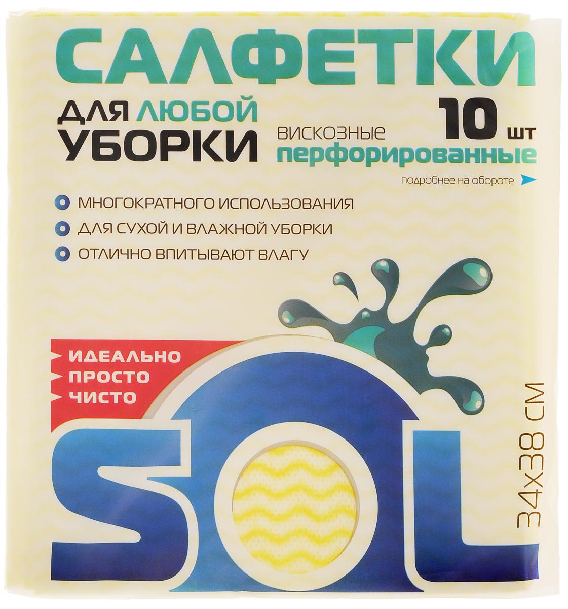 Салфетка для уборки Sol из вискозы, перфорированная, цвет: белый, желтый, 34 x 38 см, 10 шт10043_желтыйПерфорированные салфетки для уборки Sol, выполненные из вискозы, предназначены для уборки и могут применяться с различными моющими средствами. Эффективно впитывают жидкость. Мягкие и прочные, легко отжимаются и быстро сохнут. Рекомендации по уходу: Для обеспечения гигиеничности уборки после применения прополоскать в теплой воде. Для продления срока службы не применять машинную стирку, не гладить и не кипятить.