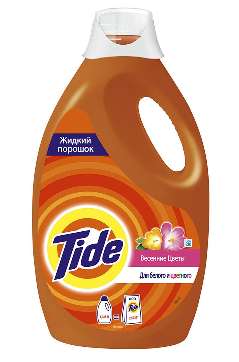 Жидкий стиральный порошок Tide Весенние цветы, 1,235 лTS-81563751100% чистота Tide за 1 стирку! Новое жидкое средство для стирки Tide: вам стоит его попробовать! Дарит 100% чистоту Tide за 1 стирку без проблем, а также предлагает преимущества жидкого средства. Больше не нужно волноваться о следах стирального порошка! Предоставьте стирку новому Tide! 1. Идеальная чистота Tide 2. На одежде больше нет следов порошка – нет причин волноваться! 3. 1 стирального средства достаточно: уход за цветными вещами и идеальная белизна Tide стирка за стиркой! 4. Легко наливать и дозировать: 1 крышечка = 1 загрузка
