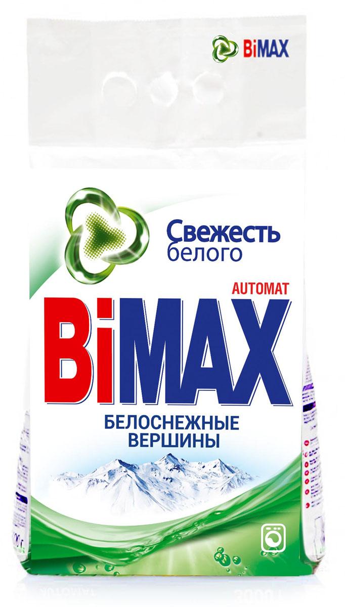 Стиральный порошок BiMax Белоснежные вершины, 3 кг512-1Стиральный порошок BiMax Белоснежные вершины предназначен для замачивания, стирки и отбеливания изделий из хлопчатобумажных, льняных, синтетических тканей, а также тканей из смешанных волокон. Не предназначен для стирки изделий из шерсти и натурального шелка. Порошок имеет пониженное пенообразование, содержит биодобавки и перекисные соли. BiMax удаляет загрязнения и трудновыводимые пятна, придавая вашему белью ослепительную белизну и свежесть горных вершин. Отбеливает даже при низких температурах. Кроме того, порошок экономит ваши средства: 3 кг BiMax заменяют 4,5 кг обычного порошка. Подходит для стиральных машин любого типа и ручной стирки.