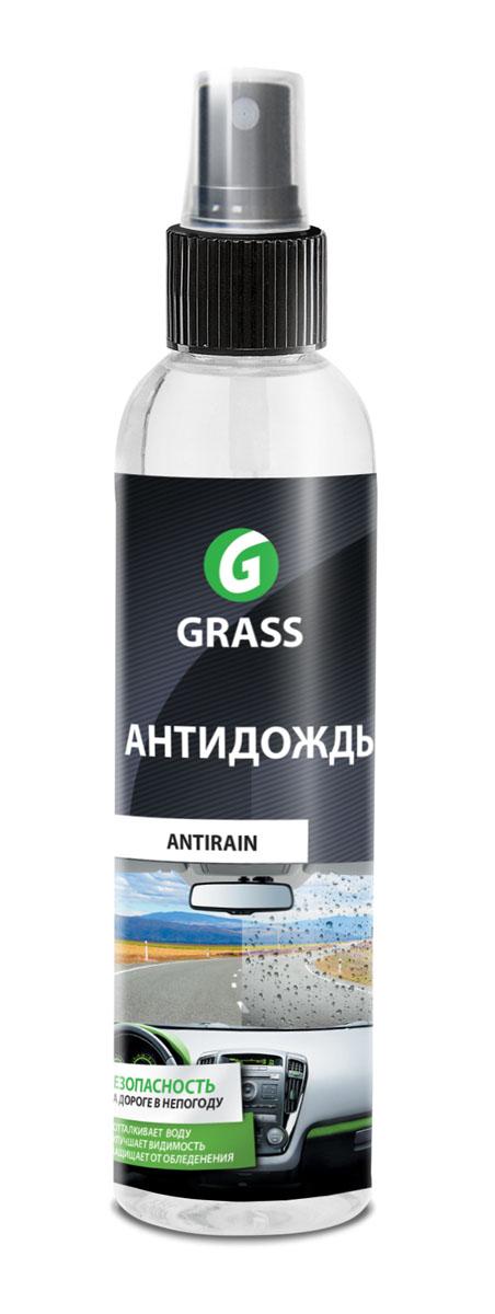 Средство для стекол и зеркал Grass Антидождь, 250 мл135250Средство Grass Антидождь - это водо- и грязеотталкивающее средство для стекол, зеркал, фар автомобиля и любых других стеклянных поверхностей. Заполняет микропоры и микротрещины стекла, образуя невидимую пленку. Дождь и грязь легко скатываются с поверхности, в зимнее время препятствует образованию обледенения. При скорости движения выше 80 км/ч снижается необходимость пользоваться щетками стеклоочистителя. Стекло дольше остается чистым. Товар сертифицирован.