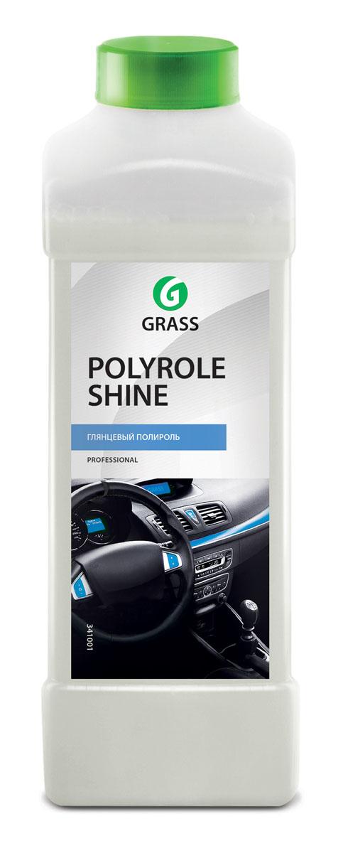 Полироль для кожи, резины и пластика Grass