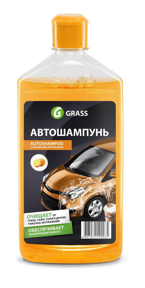 Автошампунь Grass Universal, с ароматом апельсина, 500 мл111105-1Автошампунь Grass Universal эффективно очищает въевшуюся грязь, сажу, масляные пятна, соль и другие эксплуатационные загрязнения. Обеспечивает полирующий эффект. Не оказывает раздражающего воздействия на кожу рук. Разводится водой из расчета 20-30 г на 10 л воды. Товар сертифицирован.