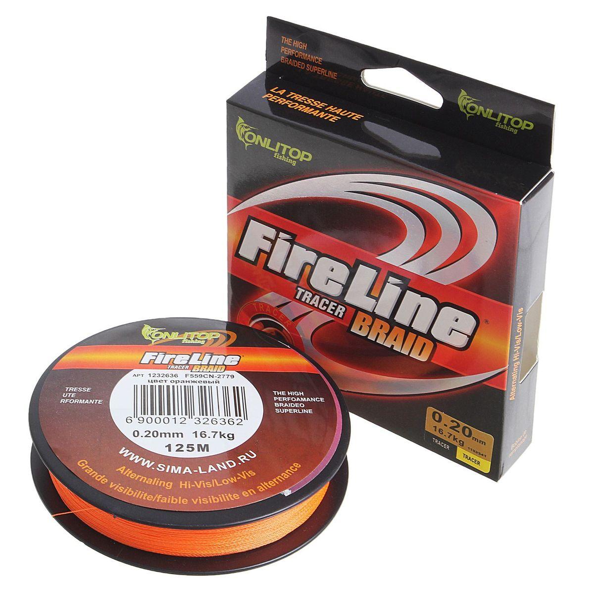 Плетеный шнур Onlitop Easy Cast, толщина 0,20 мм, длина 125 м, цвет: оранжевый1232636Особенности Шнур Easy Cast : низкая цена шнура; низкая гигроскопичность (не впитывает воду); положительная плавучесть; устойчивость к соленой воде (шнуры для морской рыбалки); устойчивость к агрессивным средам; не теряет свойств до 80 градусов Цельсия ; широкая гамма цветов.