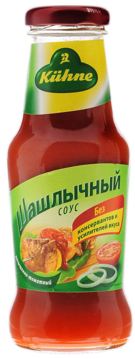 Kuhne Spicy Sauce SchaSchlik соус томатный шашлычный, 283 г