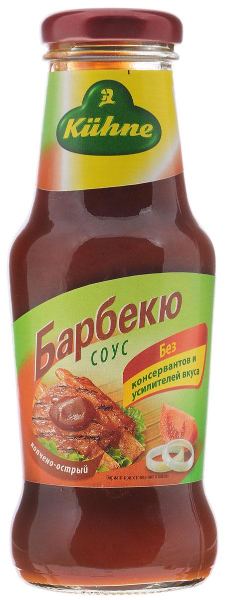 Kuhne Spicy Sauce Barbecue соус томатный барбекю, 290 г0560009Копчено-острый соус Барбекю без консервантов и красителей, идеально подойдет к мясу.