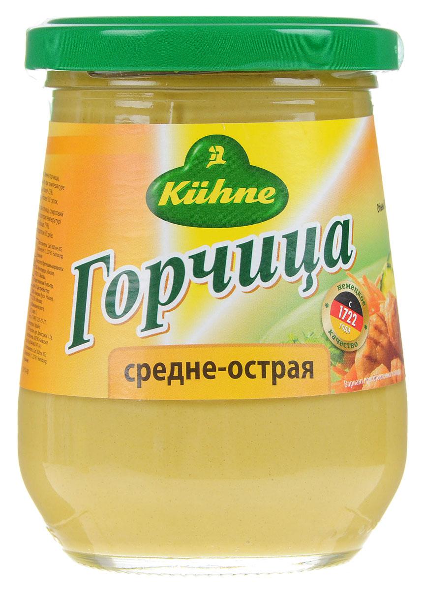 Kuhne Mustard Medium горчица средне-острая, 255 г0560098Классическая средне-острая горчица с традиционной приправой Kuhne легко придаст любому блюду особый вкус и аромат. Красивая стеклянная банка с горчицей отлично смотрится на любом столе.