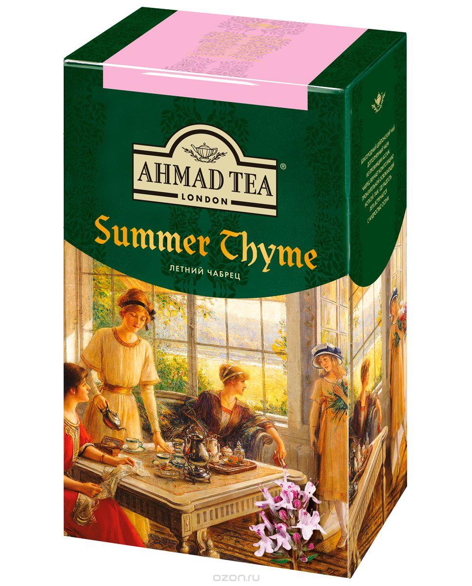 Ahmad Tea Summer Thyme, 100 г1178Ahmad Tea Summer Thyme - благородный цейлонский чай, дополненный чаем из провинции Ассам. Чабрец венчает композицию пронзительной, освежающей ноткой. Там, где радость лета встречается с мудростью осени. Заваривать 5-7 минут.