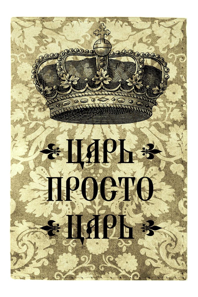 Обложка для паспорта мужская Mitya Veselkov Царь, цвет: желтый. OZAM412OZAM412Обложка для паспорта Mitya Veselkov Царь не только поможет сохранить внешний вид ваших документов и защитить их от повреждений, но и станет стильным аксессуаром, идеально подходящим вашему образу. Она выполнена из поливинилхлорида, внутри имеет два вертикальных кармашка из прозрачного пластика. Такая обложка поможет вам подчеркнуть свою индивидуальность и неповторимость! Обложка для паспорта стильного дизайна может быть достойным и оригинальным подарком.