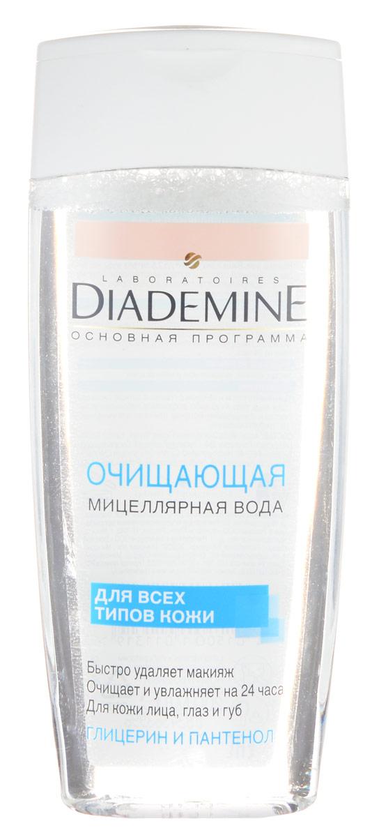 DIADEMINE Мицеллярная вода , 200 мл9430887ОЧИЩАЮЩАЯ МИЦЕЛЯРНАЯ ВОДА тщательно очищает кожу лица, глаз и губ от загрязнений и эффективно смывает макияж благодаря мягкому действию Мицелл. Формула с Глицерином и Пантенолом освежает и увлажняет кожу на 24 часа. Подходит для всех типов кожи, даже для чувствительной. РЕЗУЛЬТАТ: Чистая, увлажненная и нежная кожа. ПРИМЕНЕНИЕ: Наносите утром и вечером с помощью ватного диска либо добавляйте небольшое количество к очищающему