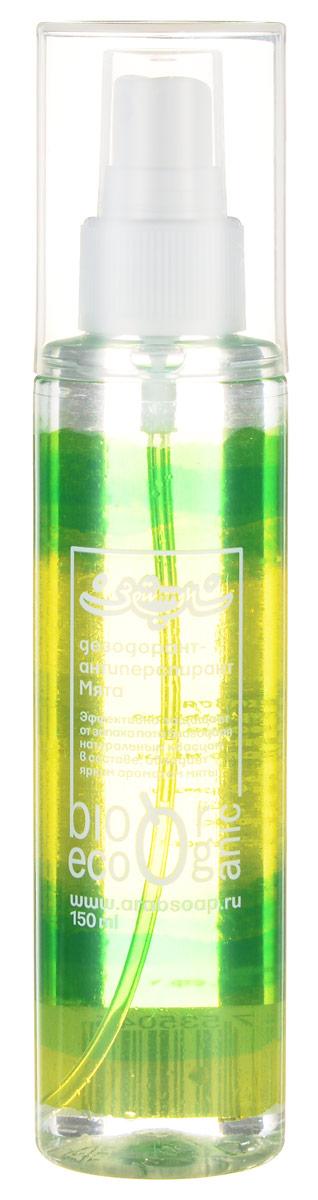 Зейтун Дезодорант-антиперспирант Мята, 150 млZ1703Эффективно защищает от запаха пота благодаря натуральным кристаллических квасцам в составе, обладает ярким ароматом мяты.