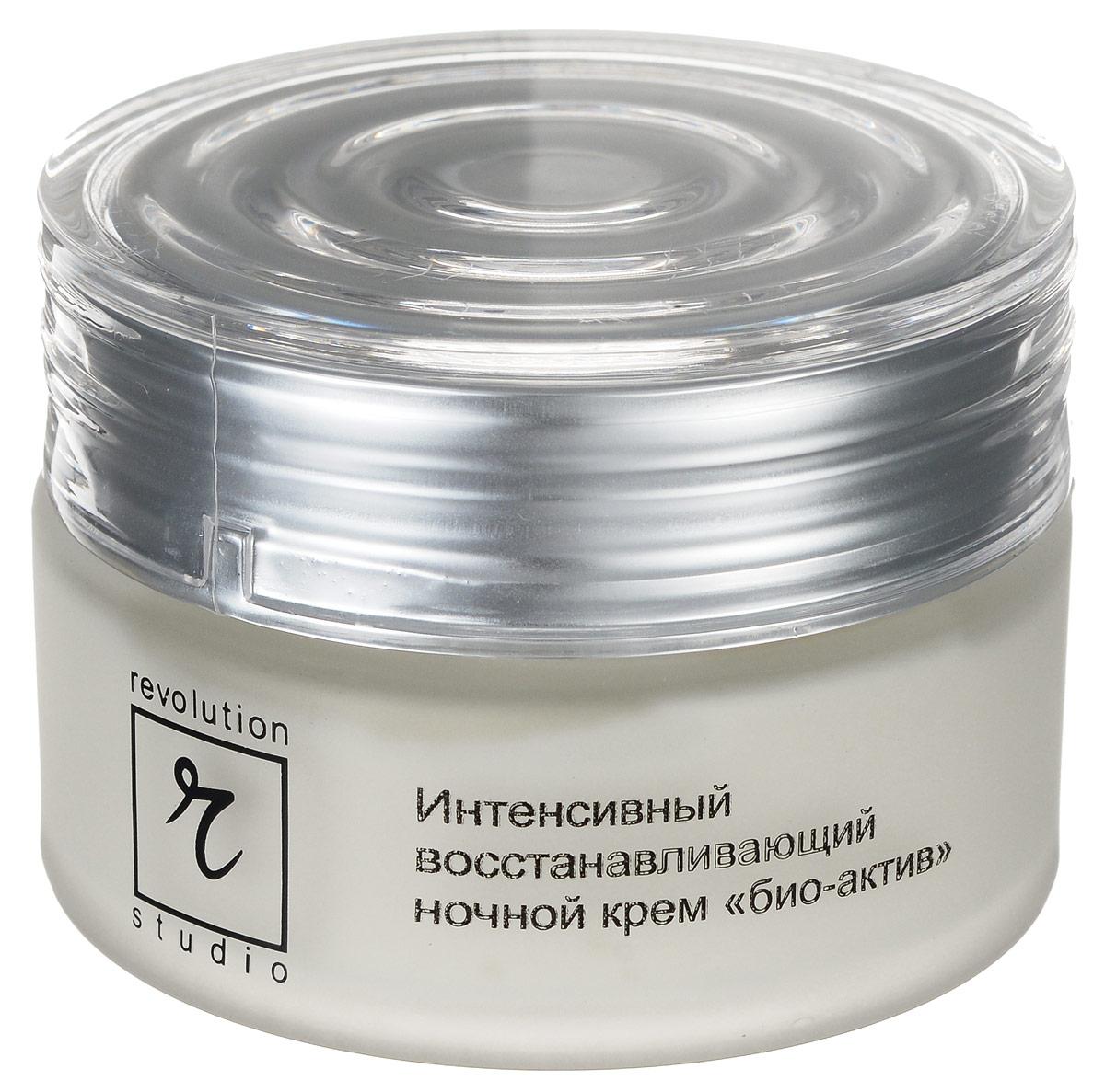 R-Studio Ночной крем био-актив 50 мл1671 sТип кожи: для возрастной кожи. Ночной крем био-актив стимулирует процессы регенерации и обновления кожи, действует как биостимулятор, активизируя собственные влагоудерживающие и защитные функции кожи, укрепляет и питает кожу, замедляет процессы старения. Активные компоненты: «Гиаплан» (плацента тонкоочищенная), масла: оливковое, персиковое, какао; экстракты: хмеля, душицы, валерианы; витамин Е.