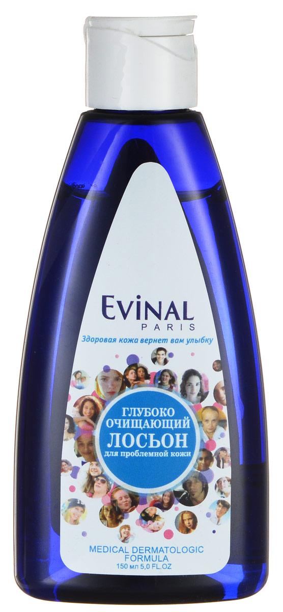 Лосьон Evinal глубоко очищающий, для проблемной кожи, 150 мл0608Глубоко очищающий лосьон Evinal предназначен для проблемной кожи. Главное в правильном уходе за жирной и проблемной кожей - ее тщательное и своевременное очищение. Обладающий выраженным противовоспалительным действием очищающий лосьон бережно и тщательно очистит проблемную кожу, устранит излишки кожного сала. Лосьон удаляет загрязнения и жир, которые невозможно смыть водой или мылом, стягивает поры и успокаивает раздраженную кожу, предотвращает появление прыщей и покраснений. Может использоваться как самостоятельное очищающее средство или в качестве освежающего и сужающего поры тоника после умывания. Характеристики: Объем: 150 мл. Производитель: Россия. Артикул: 608. Товар сертифицирован.