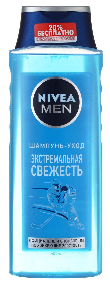 Nivea Шампунь Freezer. Экстремальная свежесть, с охлаждающим эффектом ментола, 400 мл81466Начните свой день с Шампунем ЭКСТРЕМАЛЬНАЯ СВЕЖЕСТЬ от NIVEA MEN! Формула шампуня ЭКСТРЕМАЛЬНАЯ СВЕЖЕСТЬ с Ментолом специально разработана для нормальных и жирных волос, она эффективно очищает и освежает волосы и кожу головы надолго. Шампунь ЭКСТРЕМАЛЬНАЯ СВЕЖЕСТЬ с ментолом: оказывает мгновенный охлаждающий эффект; эффективно очищает волосы и кожу головы и освежает надолго; подходит для ежедневного применения.