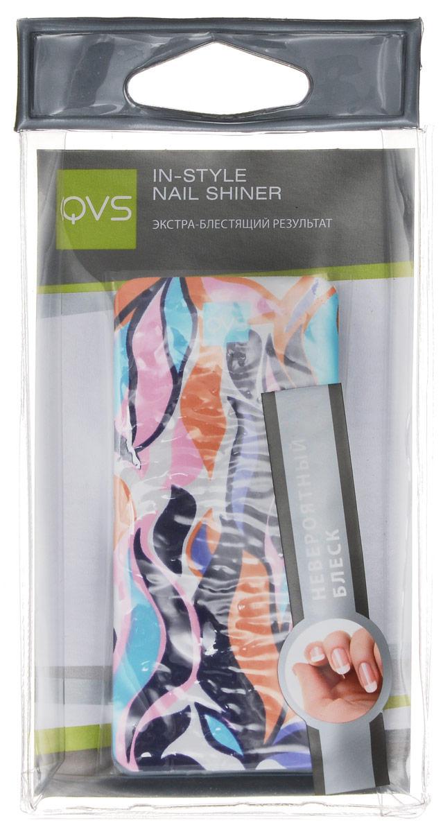 QVS Полировка для ногтей, цвет: фиолетовый, розовый, голубой, оранжевый10-1248_фиолетовый, розовый, голубой, оранжевыйQVS Полировка для ногтей, цвет: фиолетовый, розовый, голубой, оранжевый