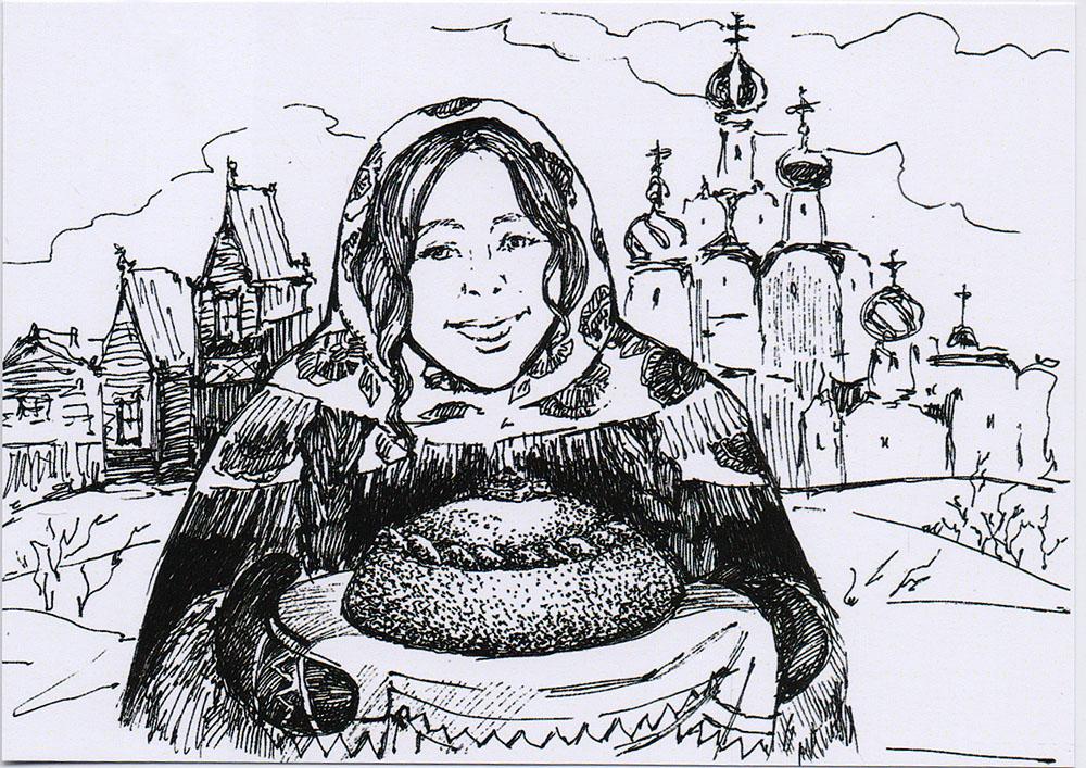 Открытка Каравайpw0052Дизайнерская открытка. На лицевой стороне находится изображение русских традиций. Набросок, скетч. Автор рисунка - Анастасия Панкова. Размер открытки: 10.5 х 15 см.