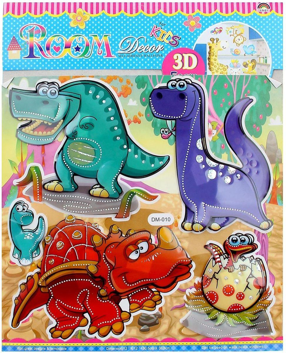 Room Decor Наклейка интерьерная 3D Динозавры