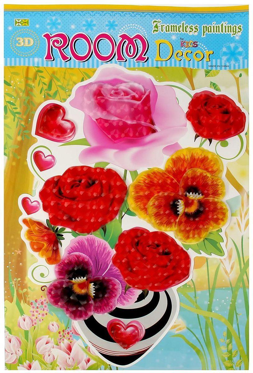 Наклейка интерьерная 3D Цветы МИКС 63х38 см