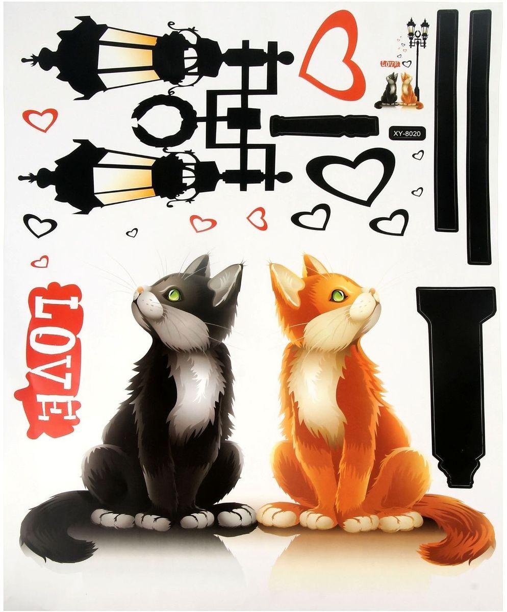 Наклейка интерьерная плоская Кошки у фонаря 50х70 см