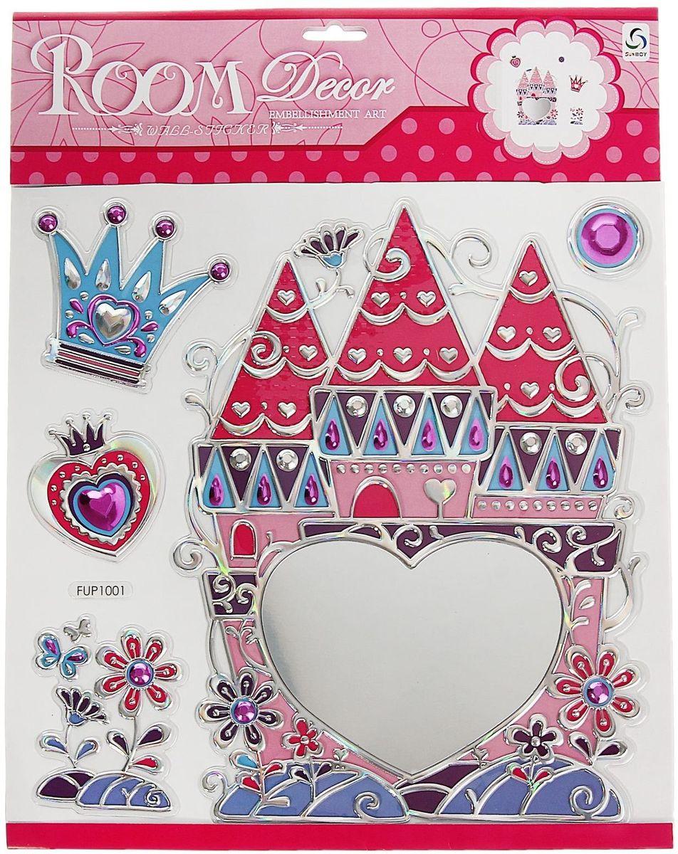 Наклейка зеркальная Замок принцессы 39,5х30,5 см