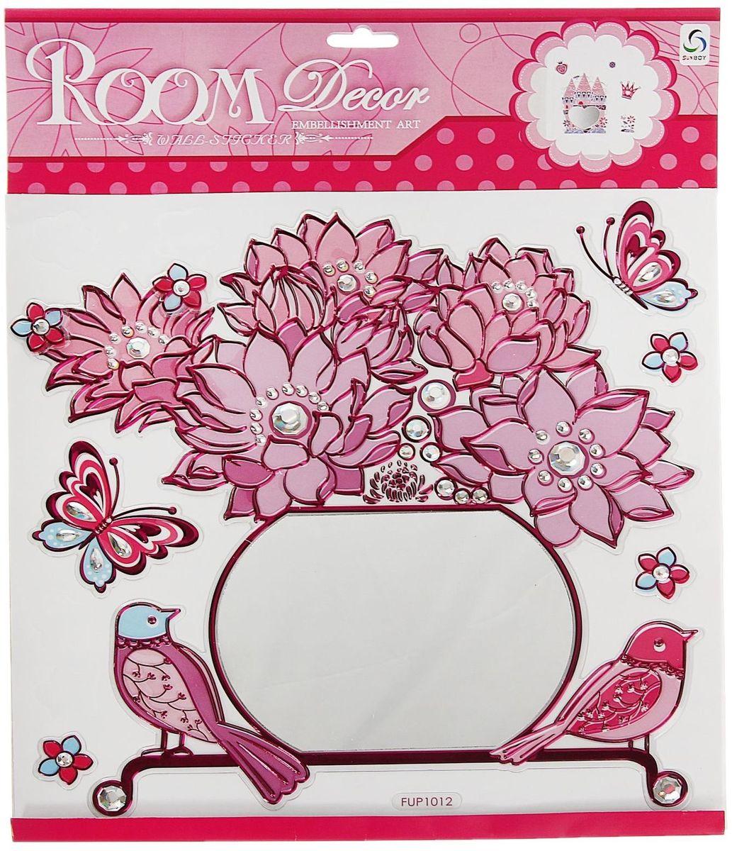 Room Decoration Наклейка зеркальная Ваза с цветами