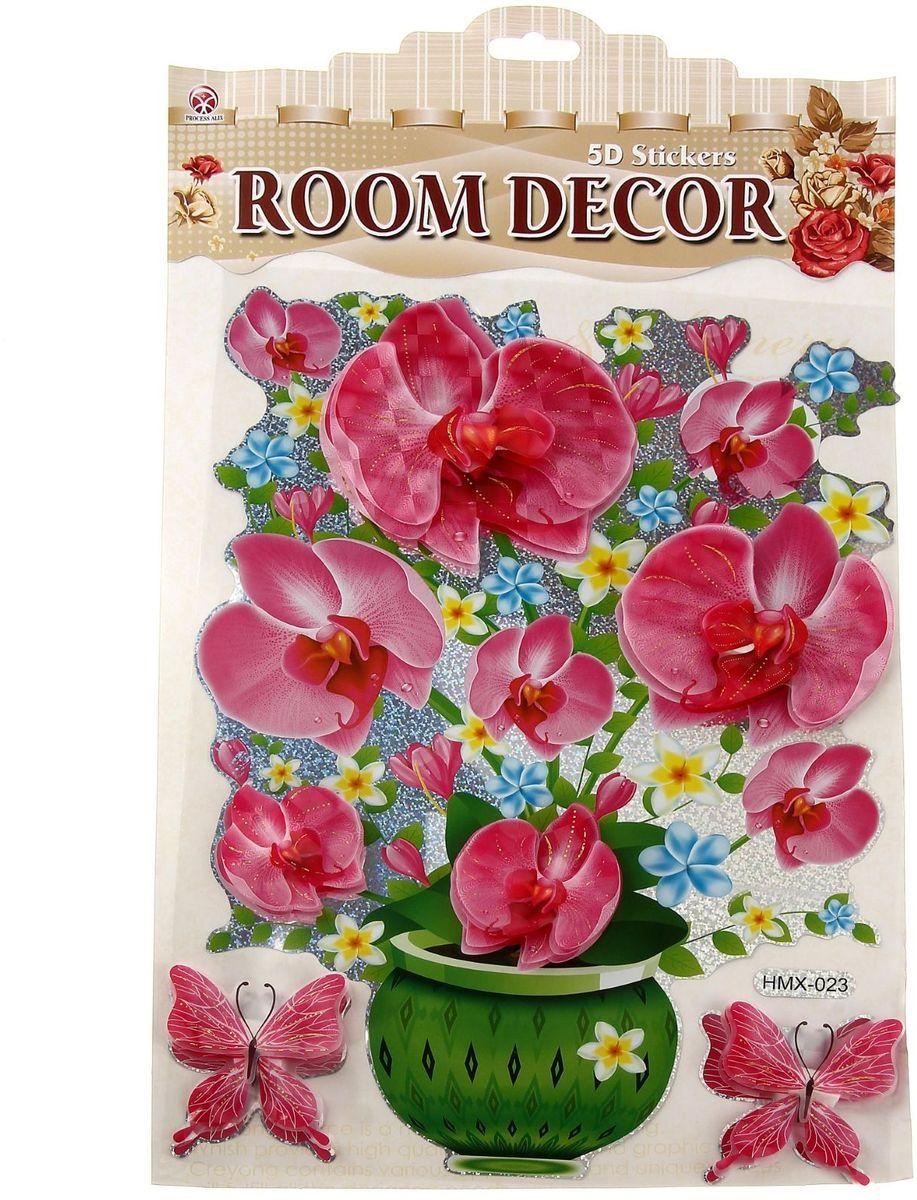 Room Decor Наклейка интерьерная 5D Розовые орхидеи