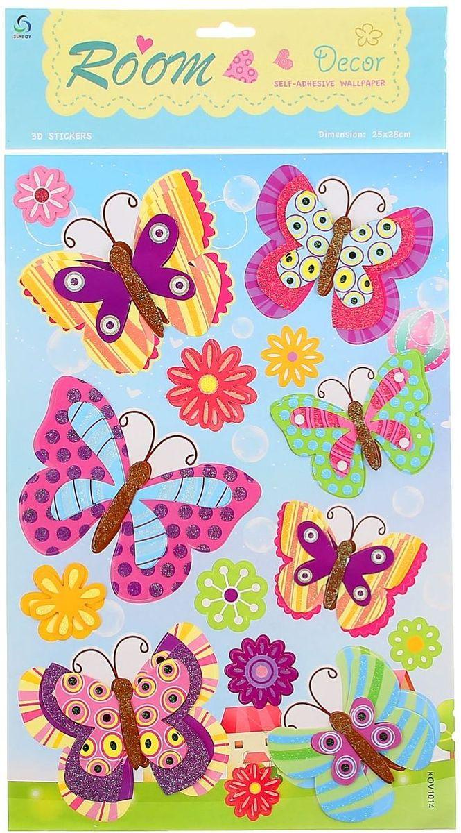 Наклейка интерьерная пластик объемная Бабочки 46х25 см