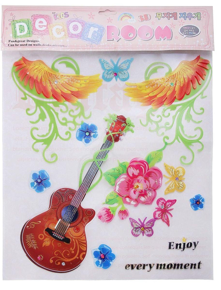 Room Decor Наклейка интерьерная Гитара с крыльями