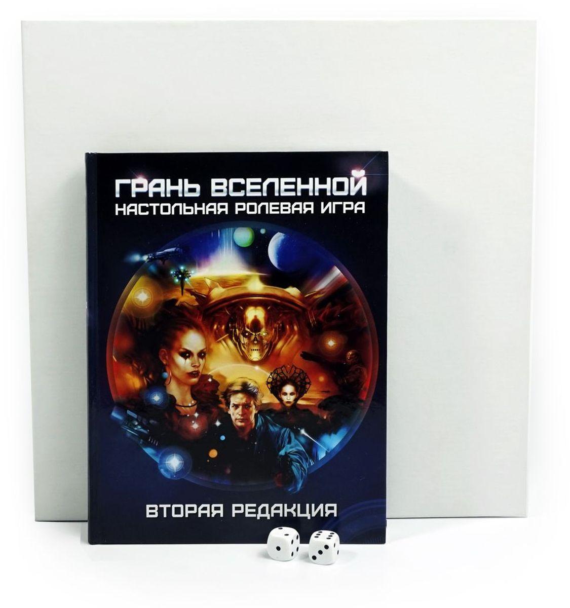 Pandoras Box Настольная ролевая игра Грань Вселенной Фронтир01ID015Это настольная ролевая игра в жанре космической оперы. Выбери одного из уникальных персонажей, собери команду отчаянных искателей приключений и отправляйся в отдаленные уголки галактики. Правила игры созданы таким образом, чтобы требовалось как можно меньше времени на подготовку как игрокам, так и ведущему. Приключения получаются стремительные, захватывающие и неповторимые. Настольная ролевая игра в жанре космической оперы Простые и элегантные правила на базе движка Dungeon World Требует минимальной подготовки к игре Книга правил только для ведущего — игрокам не надо читать ничего, кроме бланка своего персонажа К книге прилагается 2 кубика D6.