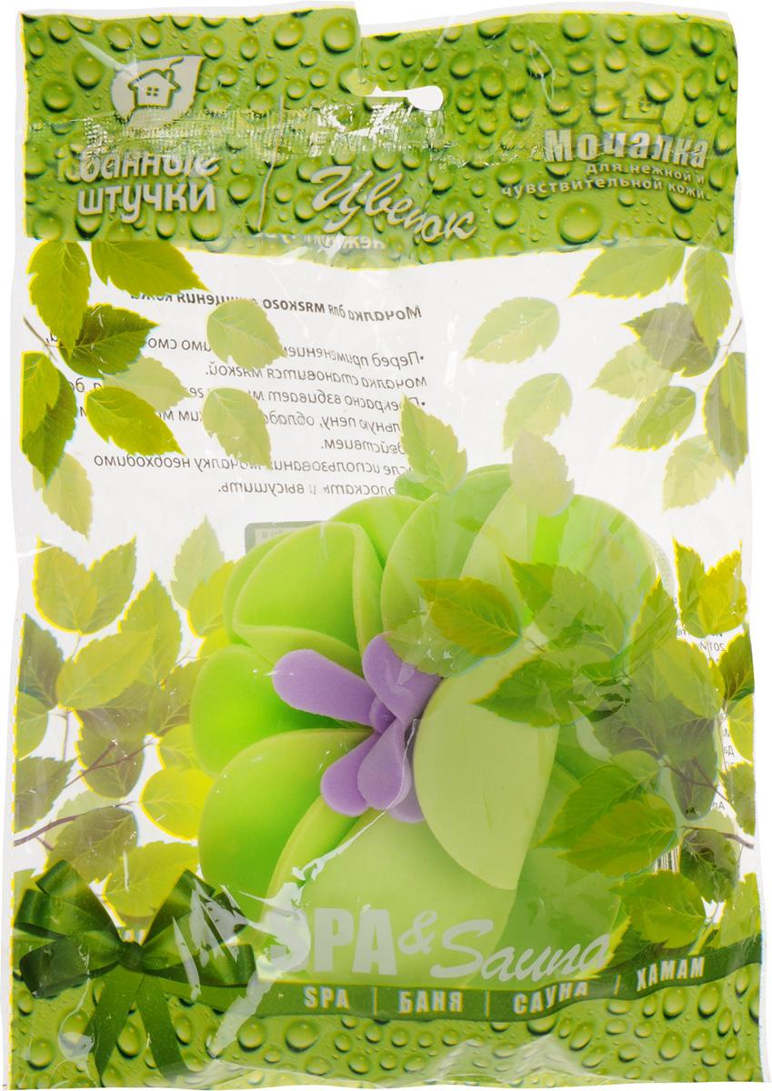 Мочалка Банные штучки Цветок, для нежной и чувствительной кожи, цвет: салатовый40084_салатовыйМочалка Банные штучки Цветок изготовлена из синтетического полимера в виде цветка. Она подходит для нежной и чувствительной кожи. Прекрасно взбивает мыло и гель для душа, дает обильную пену, обладает легким массажным воздействием. На мочалке имеется удобная петля для подвешивания. Перед применением мочалку необходимо смочить водой, и она станет мягкой. Мочалка Банные штучки Цветок станет незаменимым аксессуаром в ванной комнате.