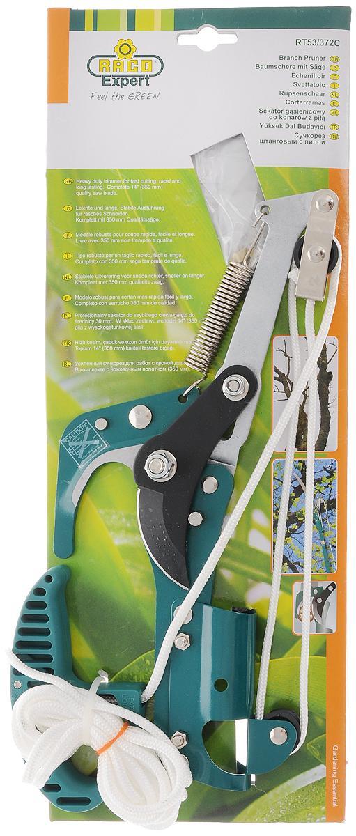 Сучкорез штанговый Raco, с пилой, 350 мм4218-53/372CСучкорез штанговый Raco предназначен для формирования кроны деревьев.Ножовочное полотно (350 мм) изготовлено из высокоуглеродистой стали и имеет остро заточенные и закаленные зубья. Это обеспечивает быстрый рез и продолжительный срок службы. Широкое расхождение лезвий используется для удобной резки веток толщиной до 32 мм. Сучкорез может быть подвешен на ветку для удобства работы. Покрытие Raco-Hitekflon обеспечивает защиту от ржавчины, а также ровный и аккуратный рез. Прочный 3-метровый нейлоновый шнур с регулируемой рукояткой. Может крепиться на телескопическую рукоятку (поставляется отдельно) для обрезания веток на высоте до 5 метров.