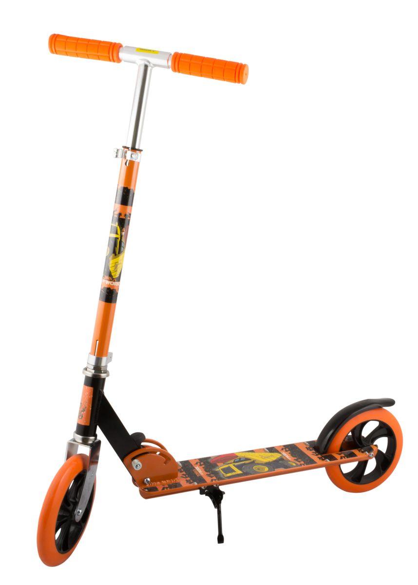 Самокат 2-колесный SC-02 (200 мм), цвет: оранжевый
