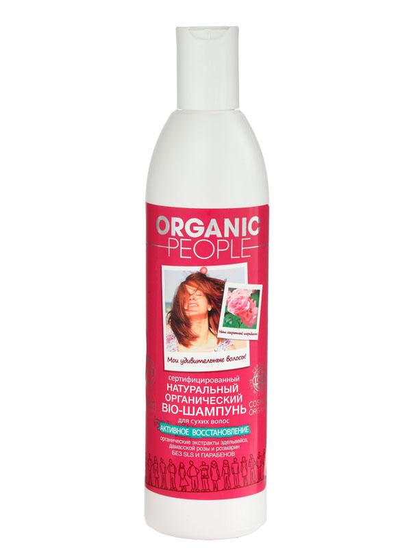 Organic People Шампунь для волос Активное восстановление, 360 мл073-0809Восстанавливает структуру волос, компенсирует потерю естественной влаги, препятствует появлению секущихся кончиков. Подходит для ежедневного применения. Органический экстракт эдельвейса придает волосам здоровый блеск и эластичность; органический экстракт дамасской розы тонизирует кожу головы;органическое масло розмарина увлажняет и восстанавливает сухие волосы. Не содержит вредных химических компонентов : PEG, Парабенов,Продуктов нефтехимии,Искусственных красителей. Содержит: 10,89% Органических ингредиентов, 98,57% Натуральных ингредиентов .