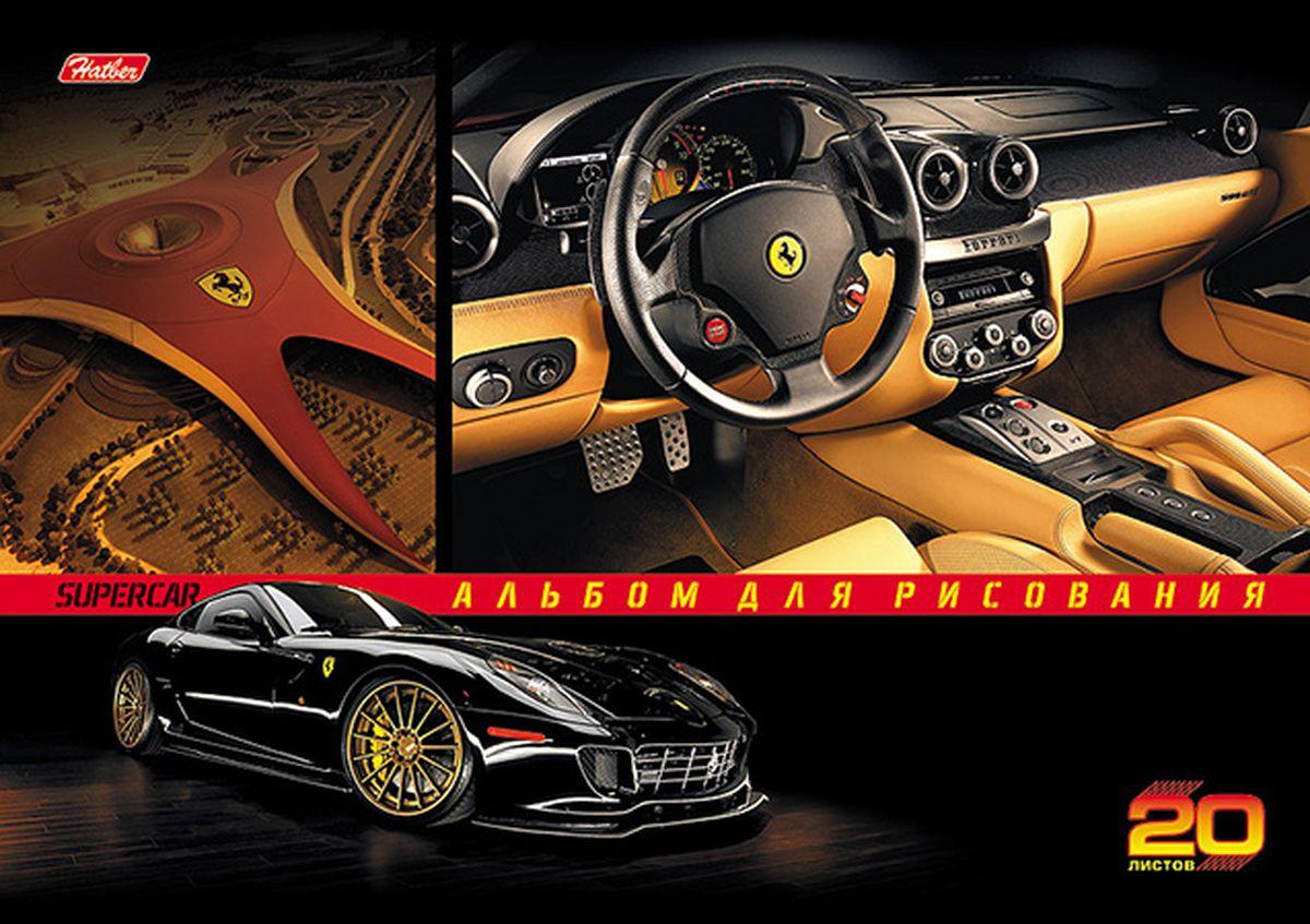 Hatber Альбом для рисования Super Cars 20 листов