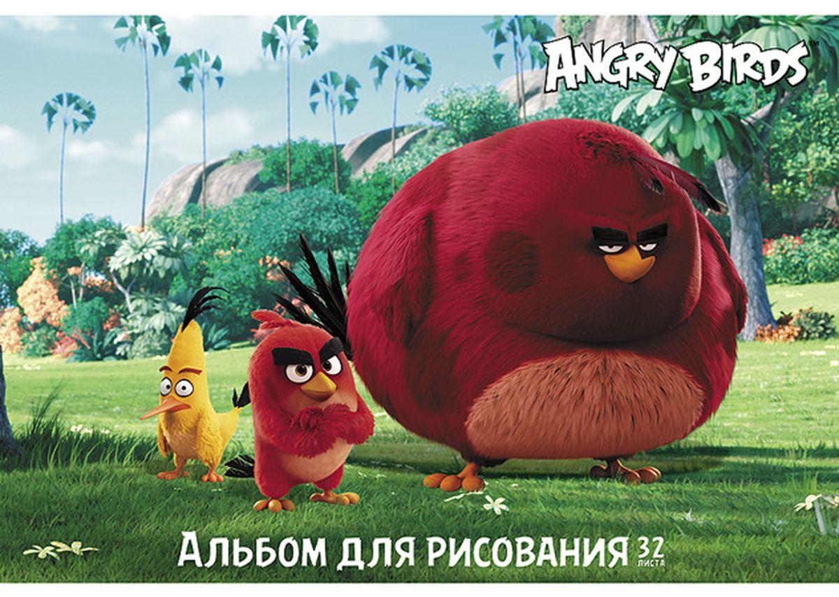 Hatber Альбом для рисования Angry Birds 32 листа 32А4В32А4ВАльбом для рисования Hatber Angry Birds непременно порадует маленького художника и вдохновит его на творчество. Альбом изготовлен из белоснежной бумаги с яркой обложкой из плотного картона, оформленной изображением героев мультфильма Angry Birds Movie. Внутренний блок альбома состоит из 32 листов бумаги. Способ крепления - металлические скрепки. Высокое качество бумаги позволяет рисовать в альбоме карандашами, фломастерами, акварельными и гуашевыми красками.