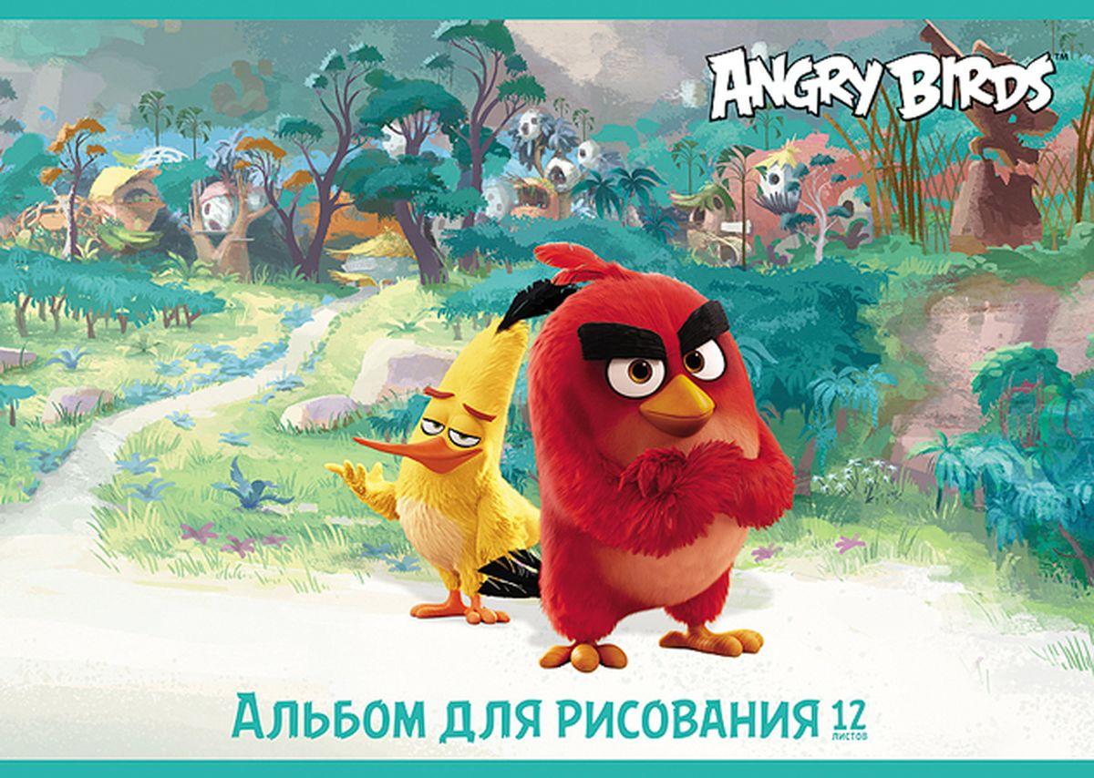 Hatber Альбом для рисования Angry Birds 12 листов 12А4В