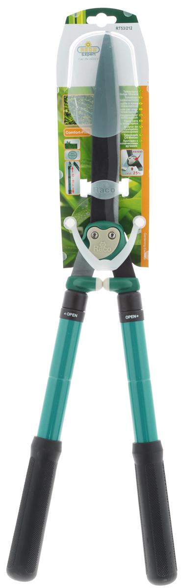 """Кусторез """"Raco"""", с телескопическими ручками и волнообразными лезвиями, 62-85 см 4210-53/212"""