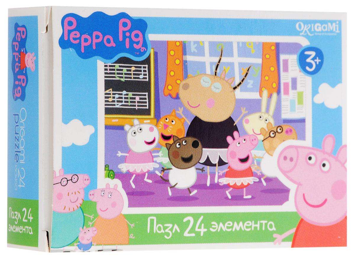 Оригами Мини-пазл Peppa Pig Танцы 01594AST000000000181836_танцыМини-пазл Оригами Peppa Pig. Танцы - это хороший способ в ненавязчивой форме развивать у ребёнка мелкую моторику рук, пространственное мышление. Детали пазла изготовлены из плотно спрессованного картона, а верхний слой представлен заламинированной картинкой с красочным изображением героев мультсериала Свинка Пеппа. Размер собранного пазла: 13 см х 18 см.