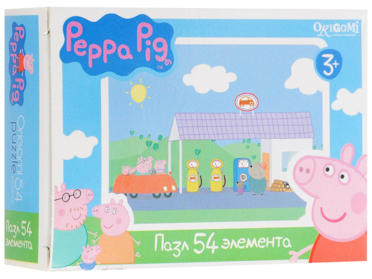 Оригами Мини-пазл Peppa Pig Заправка1596_ЗаправкаМини-пазл Оригами Peppa Pig. Заправка - это хороший способ в ненавязчивой форме развивать у ребёнка мелкую моторику рук, пространственное мышление. Детали пазла изготовлены из плотно спрессованного картона, а верхний слой представлен заламинированной картинкой с красочным изображением героев мультсериала Свинка Пеппа. Размер собранного пазла: 13 см х 18 см.
